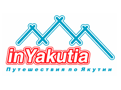Tours in Yakutia with the company inYakutia